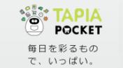 TAPIA POCKET