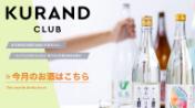 KURAND CLUB