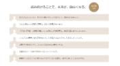 週刊東洋経済プラス