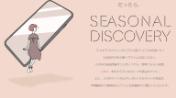 Seasonal Discovery