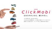 ClickMobi