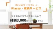 Klassy