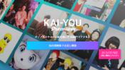 KAI-YOU Premium