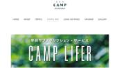 CAMP LIFER