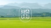 美味しいお米の定期購入 TSUNAGI