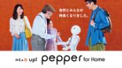 Pepper for Home