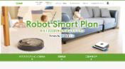 Robot Smart Plan